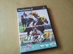 PS2☆ダビつく3ダービー馬をつくろう☆状態良い♪SEGA。