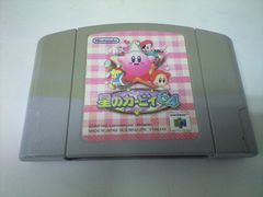 N64星のカービィ