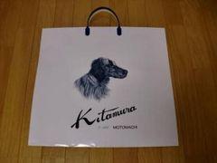 Kitamura(キタムラ)犬柄、ショップ袋