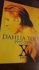 X JAPAN/DAHLIA tour 1995-1996/ツアーパンフレット/YOSHIKI/hide