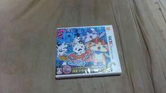【新品3DS】妖怪ウォッチ3 スシ SUSHI
