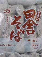 ☆大人気 田舎そば 1キロ(200g×5)  冷凍
