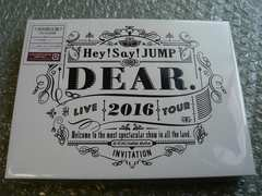 Hey!Say!JUMP【LIVE TOUR 2016 DEAR.】初回限定盤(2DVD)新品
