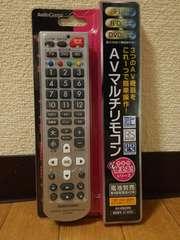 Audio comm AV マルチリモコン