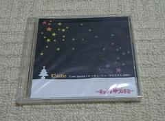 ℃-ute CD「キューティーぐだぐだクリスマス2008」FC限定