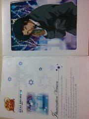 ☆テニスの王子様☆スペシャルブロマイドPart. 11☆千歳千里☆