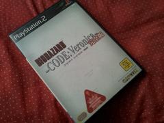 PS2☆バイオハザード コードベロニカ完全版☆CAPCOM。アクションゲーム。