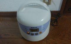 Nathonal 3合炊き炊飯器