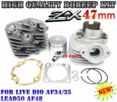 高品質47mmヘッド付68ccアルミボアアップ ライブディオZX/AF34AF35リード50AF48