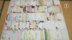 ★バラ*メモ(全柄違い)★A6☆計196枚