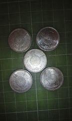 10銭硬貨×5枚(昭和17年)♪