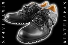 オラオラ系悪羅悪羅系ヤクザヤカラグ/ホスト&メンナク系ローファー/靴0615黒27.0