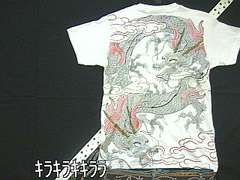 バック総柄和柄【昇り龍】プリントTeeシャツホワイトXL