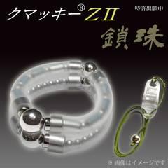 包茎リング クマッキーZ�U 2連(鎖・珠) 改善・矯正器具/送0