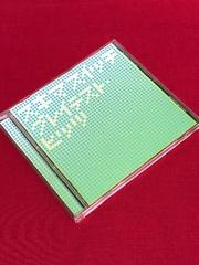 【即決】スキマスイッチ(BEST)