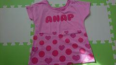 120女の子ANAP半袖Tシャツ