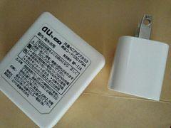 電源プラグ USB