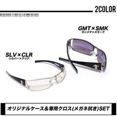 ユリ紋章メタルフレームサングラス◆ビターEXILEサファリ