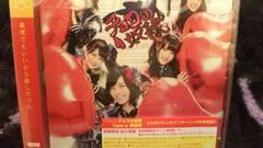 激安!超レア!☆SKE48/チョコの奴隷☆初回盤A/CD+DVD☆新品未開封!