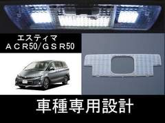 クリスタルカットルームランプカバー エスティマ ACR50/GSR50�A