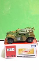 トミカイベントモデル     No.27自衛隊軽装甲機動車迷彩