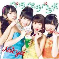 Not yet / ペラペラペラオ [CD+DVD] 大島優子,指原莉乃
