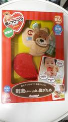 新品Suzy's Zooの菌をブロック刺激い〜っぱい歯がため