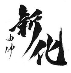 3/25(土)or26(日) 巨 人vs千葉ロッテ 東京ドーム 自由席ご招待券ペア