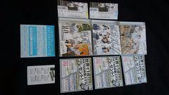 HKT48 スキ!スキ!スキップ TYPE-A B C 3枚セット DVD 即決