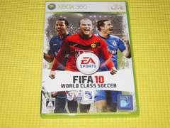 xbox360★FIFA 10 ワールドクラスサッカー