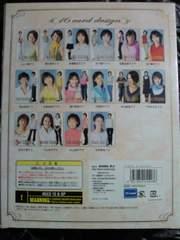 テレビ朝日 女子アナ アナウンサー フィギュアナ フィギュア タイニビッツ 16体 カード セット