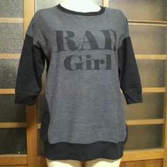 GU/ジーユー黒×グレー ロゴ スウェット