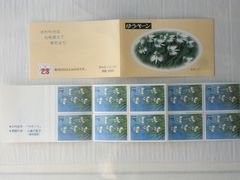 ☆ゆうペーン サギソウ(東京都)1991.7.1片面目打ちなし☆