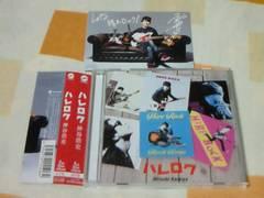 CD 神谷浩史 5thミニアルバム ハレロク 通常盤 初回