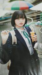 欅坂46 平手友梨奈 雑誌切り抜き16ページ