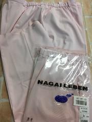 新品☆6〜8L大きいナガイレーベン医療ナースパンツ2本E6☆b640