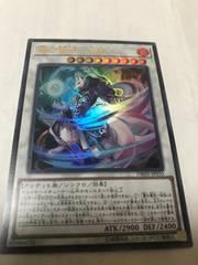 遊戯王 麗の魔妖-妖狐 DBHS-JP035 ウルトラレア