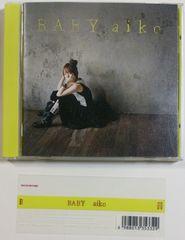 (CD)aiko/アイコ☆BABY★2010年発アルバム♪即決価格♪
