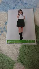 欅坂46 風に吹かれても 高瀬愛奈特典写真