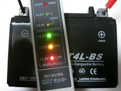 ■チャンプCXバッテリー4L-BS新品