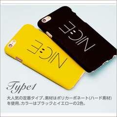 iPhone7Plus/8Plus NICE スマイルケース ブラック