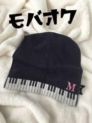 ☆愛用品★ピアノの可愛い普段使いハンカチ☆