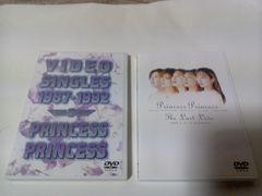 PRINCESS PRINCESS/DVDセット