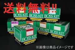 HKBステアリングボス BRZ DBA-ZC6用