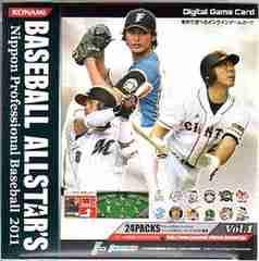 絶版 ベースボールオールスターズ2011 Vo.1未開封1BOX