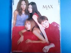 MAX  一緒に・・・
