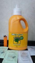 カユミ・湿疹・アトピーの方に人気酵素入浴剤1キロ2700円送500