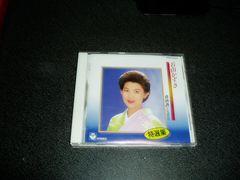 CD「若山かずさ/特選集~白牡丹」ベスト盤 96年盤