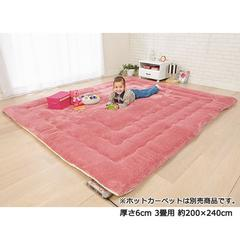 ふっかふかラグマット厚さ6cm 3畳用 約200×240cm床暖可 サーモンピンク