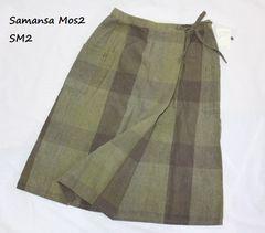 サマンサモスモス*Samansa Mos2*SM2★ブロックチェック柄巻き風スカート/新品カーキ